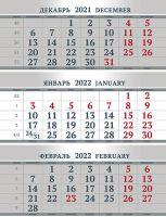 stranitcy_kvartalnyh_kalendarey
