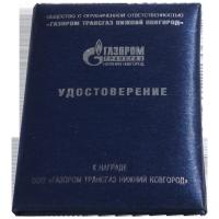 gazprom_mal