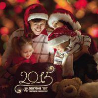 Постер календаря