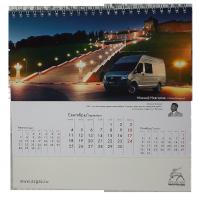Настольный календарь группы ГАЗ